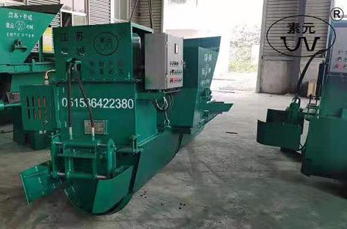 u型混凝土槽成型机